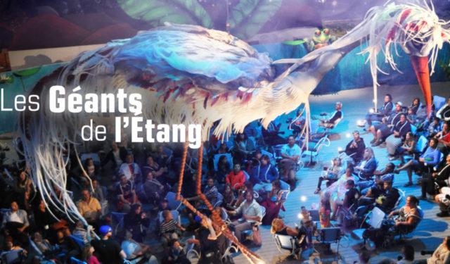 Les Géants de l'Étang